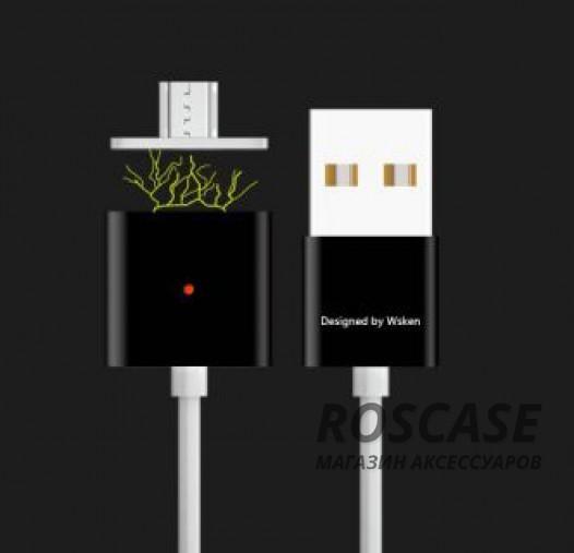 Магнитный кабель WSKEN X-cable Double Metal Series MicroUSB (Черный / Black)Описание:совместимость: устройства с разъемом microUSB;материалы: PVC, TPE;производитель: Wsken;тип: дата-кабель.&amp;nbsp;Особенности:разъемы: microUSB, USB;магнитный коннектор;для устройств с разъемом microUSB;высокая скорость передачи данных;ток  -  2,4A;прочный;длина  -  1 метр.<br><br>Тип: USB кабель/адаптер<br>Бренд: Epik
