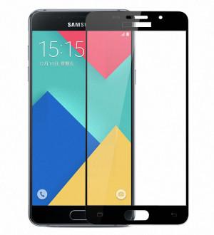 Защитное стекло 5D Full Cover  для Samsung Galaxy A5 2016 (A510F)