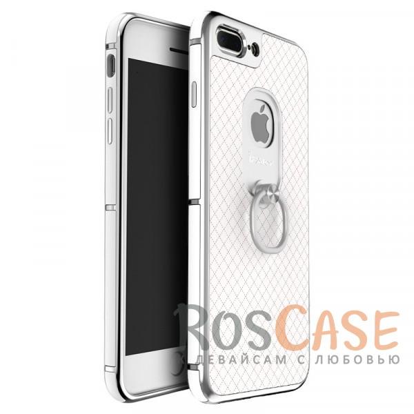 Чехол iPaky Ring Series для Apple iPhone 7 plus (5.5) (Белый)Описание:идеально совместим с Apple iPhone 7 plus (5.5);бренд - iPaky;материал - поликарбонат, термополиуретан, искусственная кожа;тип - накладка.<br><br>Тип: Чехол<br>Бренд: Epik<br>Материал: Пластик
