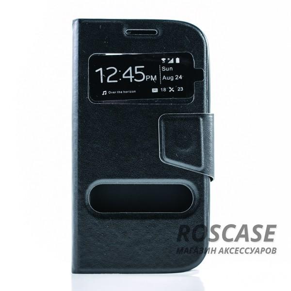 Чехол (книжка) с TPU креплением для Samsung i9300 Galaxy S3 (Черный)Описание:производитель - бренд&amp;nbsp;Epik;разработан для Samsung i9300 Galaxy S3;материал: искусственная кожа;тип: чехол-книжка.&amp;nbsp;Особенности:имеются функциональные вырезы;магнитная застежка;защита от ударов и падений;окошки в обложке;ответ на вызов через обложку;не скользит в руках.<br><br>Тип: Чехол<br>Бренд: Epik<br>Материал: Искусственная кожа