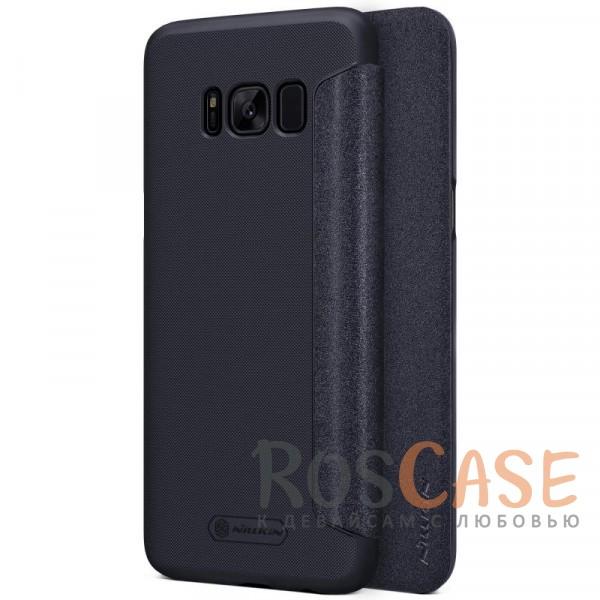 Защитный чехол-книжка для Samsung G955 Galaxy S8 Plus (Черный)Описание:бренд&amp;nbsp;Nillkin;спроектирован для Samsung G955 Galaxy S8 Plus;материалы: поликарбонат, искусственная кожа;блестящая поверхность;не скользит в руках;предусмотрены все необходимые вырезы;защита со всех сторон;тип: чехол-книжка.<br><br>Тип: Чехол<br>Бренд: Nillkin<br>Материал: Искусственная кожа