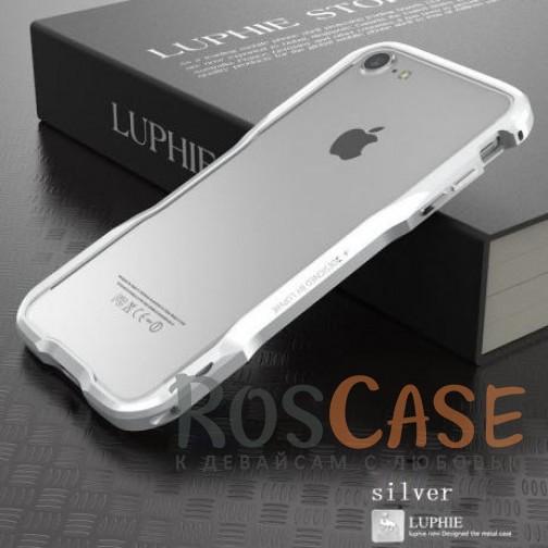 Металлический бампер Luphie Razon для Apple iPhone 7 (4.7) (Серебряный)Описание:бренд -&amp;nbsp;Luphie;материал - алюминий;совместим с Apple iPhone 7 (4.7);тип - бампер.Особенности:прочный алюминий;в наличии все вырезы;ультратонкий дизайн;защита граней от ударов и царапин;в комплекте отвертка для установки бампера.<br><br>Тип: Чехол<br>Бренд: Luphie<br>Материал: Металл