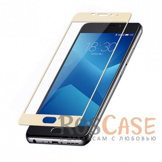 Фотография Золотой Artis 2.5D | Цветное защитное стекло на весь экран для Meizu M5 Note