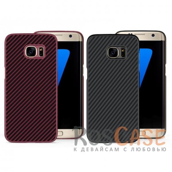 Nillkin Synthetic Fiber | Карбоновый чехол для Samsung G935F Galaxy S7 EdgeОписание:аксессуар компании&amp;nbsp;Nillkin;разработано специально для Samsung G935F Galaxy S7 Edge;материал: поликарбонат, карбоновое покрытие;тип: накладка;все функциональные вырезы имеются;прочный и износостойкий;не ухудшает качество сигнала;на нем не заметны отпечатки пальцев;не деформируется.<br><br>Тип: Чехол<br>Бренд: Nillkin<br>Материал: Пластик