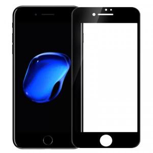 """Защитное 3D стекло с цветной рамкой на весь экран для Apple iPhone 7 plus / 8 plus (5.5"""")"""