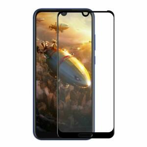 Защитное стекло 5D Full Cover для Huawei Y6/Y6 Pro (2019)/Honor 8A/8A Pro