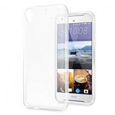 Ультратонкий силиконовый чехол для HTC Desire 628 Dual Sim