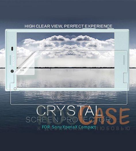 Защитная пленка Nillkin Crystal для Sony Xperia X Compact (Анти-отпечатки)<br><br>Тип: Защитная пленка<br>Бренд: Nillkin