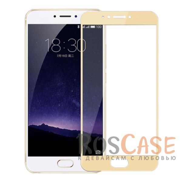 Фото Золотой CaseGuru   Полноэкранное защитное стекло для для Meizu MX6