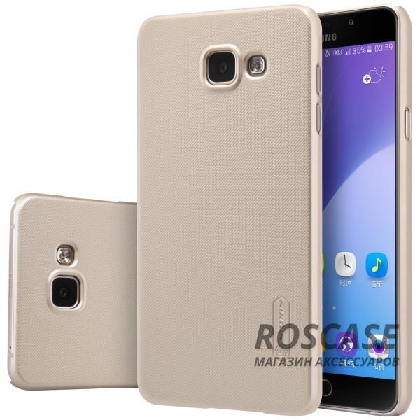 Матовый чехол для Samsung A710F Galaxy A7 (2016) (+ пленка) (Золотой)Описание:бренд:&amp;nbsp;Nillkin;спроектирован для Samsung A710F Galaxy A7 (2016);материал: поликарбонат;тип: накладка.Особенности:на нем не остаются отпечатки пальцев;защита от механических повреждений;матовая поверхность;не деформируется;пленка в комплекте.<br><br>Тип: Чехол<br>Бренд: Nillkin<br>Материал: Поликарбонат