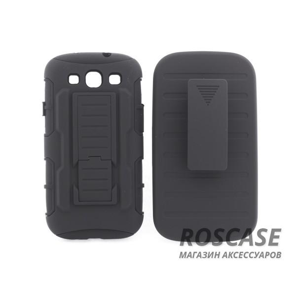 Антиударный чехол с тройной броней PANZER Samsung i9300 Galaxy S3 с креплением на пояс и подставкой (Черный)Описание:совместим с Samsung i9300 Galaxy S3;материалы: поликарбонат, силикон;тип: накладка на заднюю панель и на экран.&amp;nbsp;Особенности:ударопрочный;укрепленный корпус;функция подставки;крепление на пояс;защита на экран;имеет хорошее сцепление с поверхностями.<br><br>Тип: Чехол<br>Бренд: Epik<br>Материал: Силикон