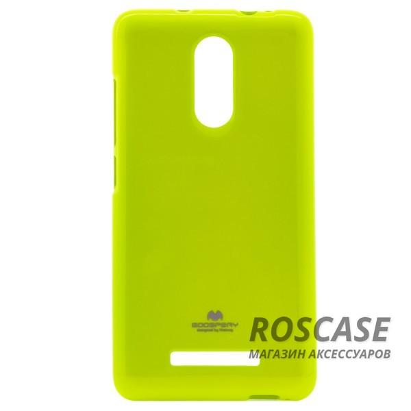 TPU чехол Mercury Jelly Color series для Xiaomi Redmi Note 3 / Redmi Note 3 Pro (Лайм)Описание:&amp;nbsp;&amp;nbsp;&amp;nbsp;&amp;nbsp;&amp;nbsp;&amp;nbsp;&amp;nbsp;&amp;nbsp;&amp;nbsp;&amp;nbsp;&amp;nbsp;&amp;nbsp;&amp;nbsp;&amp;nbsp;&amp;nbsp;&amp;nbsp;&amp;nbsp;&amp;nbsp;&amp;nbsp;&amp;nbsp;&amp;nbsp;&amp;nbsp;&amp;nbsp;&amp;nbsp;&amp;nbsp;&amp;nbsp;&amp;nbsp;&amp;nbsp;&amp;nbsp;&amp;nbsp;&amp;nbsp;&amp;nbsp;&amp;nbsp;&amp;nbsp;&amp;nbsp;&amp;nbsp;&amp;nbsp;&amp;nbsp;&amp;nbsp;&amp;nbsp;&amp;nbsp;бренд&amp;nbsp;Mercury;совместим с Xiaomi Redmi Note 3 / Redmi Note 3 Pro;материал: термополиуретан;тип: накладка.Особенности:смягчает удары;гладкая поверхность;не деформируется;легко устанавливается.<br><br>Тип: Чехол<br>Бренд: Mercury<br>Материал: TPU