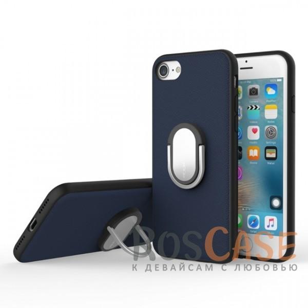 TPU+PC чехол Rock Ring Holder Case M1 Series для Apple iPhone 7 (4.7) (Синий / Blue)Описание:изготовитель: Rock;совместимость: Apple iPhone 7 (4.7);материалы: термополиуретан и поликарбонат;тип: накладка.Особенности:защищает от ударов и царапин;рельефная задняя панель;функция подставки;металлическое кольцо-держатель;в наличии все вырезы.<br><br>Тип: Чехол<br>Бренд: ROCK<br>Материал: TPU