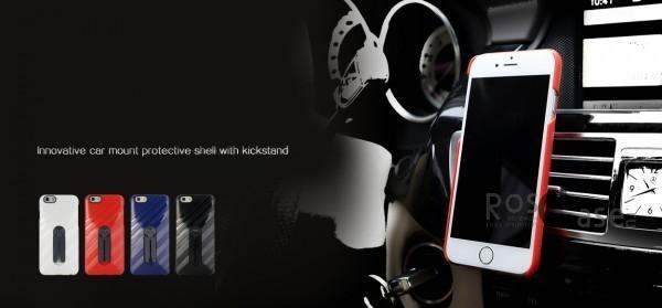 Изображение Белый / White Rock Car Mount | Чехол для Apple iPhone 6/6s с функцией подставки + автодержатель