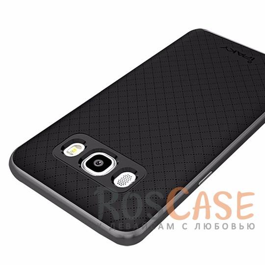 Двухкомпонентный чехол iPaky Hybrid (original) со вставкой цвета металлик для Samsung J510F Galaxy J5 (2016) (Черный / Серый)Описание:производитель - iPaky;разработан для Samsung J510F Galaxy J5 (2016);материал: термополиуретан, поликарбонат;форма: накладка на заднюю панель.Особенности:эластичный;рельефная поверхность;прочная окантовка;ультратонкий;надежная фиксация.<br><br>Тип: Чехол<br>Бренд: iPaky<br>Материал: TPU