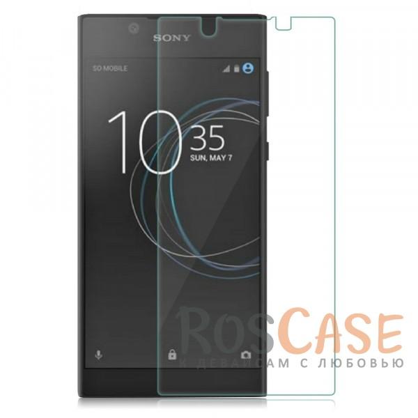 Ультратонкое стекло с закругленными краями для Sony Xperia L1 Dual (карт. упак) (Прозрачное)Описание:совместимо с Sony Xperia L1 Dual;ультратонкое;защищает от царапин и ударов;закругленные грани (срезы);в наличии все функциональные вырезы.<br><br>Тип: Защитное стекло<br>Бренд: Epik