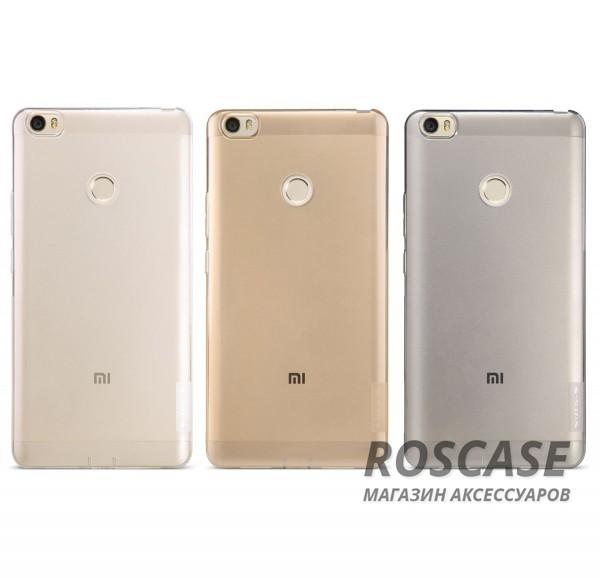 TPU чехол Nillkin Nature Series для Xiaomi Mi MaxОписание:бренд&amp;nbsp;Nillkin;совместимость - Xiaomi Mi Max;материал  -  термополиуретан;тип  -  накладка.&amp;nbsp;Особенности:в наличии все вырезы;не скользит в руках;тонкий дизайн;защита от ударов и царапин;прозрачный;заглушка на отверстие для зарядки.<br><br>Тип: Чехол<br>Бренд: Nillkin<br>Материал: TPU