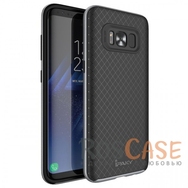 Двухкомпонентный чехол iPaky (original) Hybrid со вставкой цвета металлик для Samsung G950 Galaxy S8 (Черный / Серый)Описание:разработан специально для Samsung G950 Galaxy S8;бренд - iPaky;материал - поликарбонат, термополиуретан;тип - накладка;защищает от ударов;покрытие анти-отпечатки;укрепленный бампер;предусмотрены все необходимые вырезы.<br><br>Тип: Чехол<br>Бренд: iPaky<br>Материал: TPU