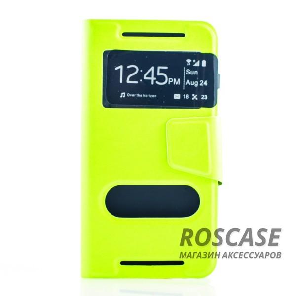 Чехол (книжка) с TPU креплением для HTC One / M7 (Зеленый)Описание:разработан компанией&amp;nbsp;Epik;спроектирован для HTC One / M7;материал: синтетическая кожа;тип: чехол-книжка.&amp;nbsp;Особенности:имеются все функциональные вырезы;магнитная застежка закрывает обложку;защита от ударов и падений;в обложке предусмотрены отверстия;превращается в подставку.<br><br>Тип: Чехол<br>Бренд: Epik<br>Материал: Искусственная кожа
