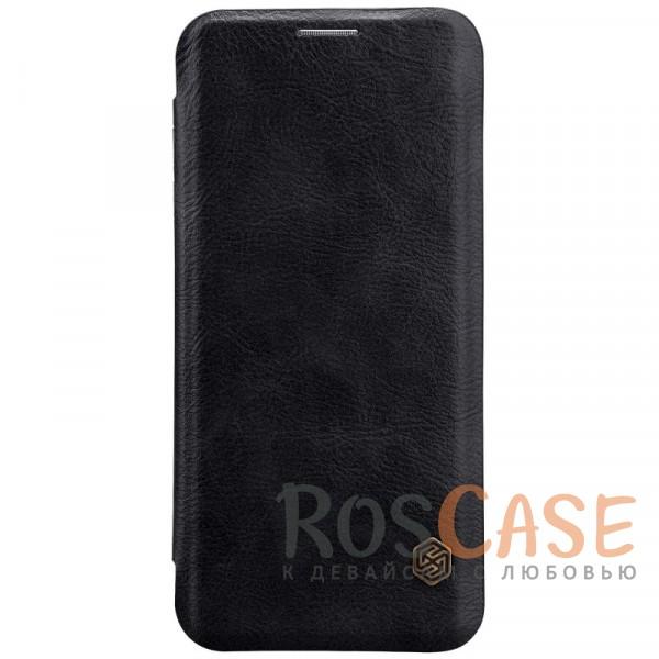 Чехол-книжка Nillkin Qin из натуральной кожи для Samsung Galaxy S9 Plus (Черный)Описание:разработан для Samsung Galaxy S9 Plus;материалы: натуральная кожа, поликарбонат;защищает гаджет со всех сторон;на аксессуаре не заметны отпечатки пальцев;карман для визиток;предусмотрены все необходимые вырезы;тонкий дизайн не увеличивает габариты девайса;тип: чехол-книжка.<br><br>Тип: Чехол<br>Бренд: Nillkin<br>Материал: Натуральная кожа