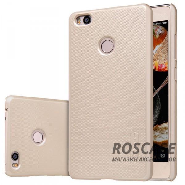 Чехол Nillkin Matte для Xiaomi Mi 4s (+ пленка) (Золотой)Описание:производитель  -  бренд&amp;nbsp;Nillkin;совместим с Xiaomi Mi 4s;материал  -  пластик;форма  -  накладка.&amp;nbsp;Особенности:в наличии все функциональные вырезы;рельефная поверхность;тонкий дизайн не увеличивает габариты;пленка в комплекте;защита от механических повреждений;на чехле не видны отпечатки пальцев.<br><br>Тип: Чехол<br>Бренд: Nillkin<br>Материал: Поликарбонат