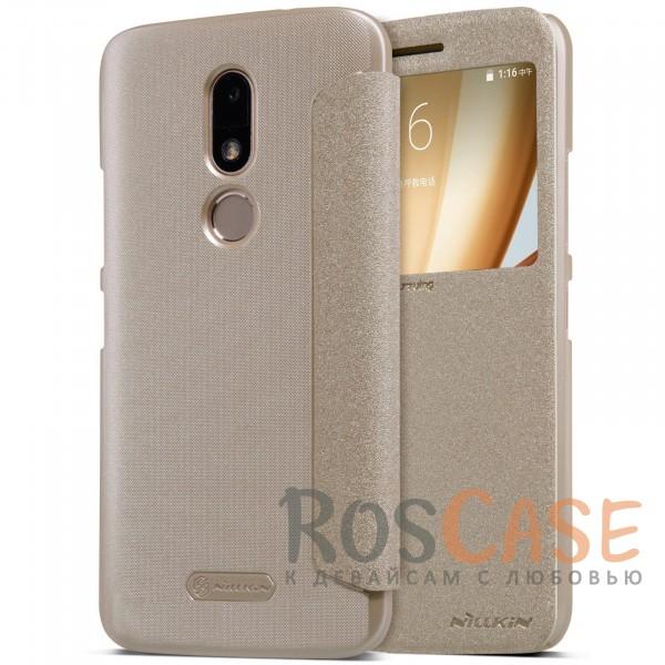 Кожаный чехол (книжка) Nillkin Sparkle Series для Motorola Moto M (XT1663) (Золотой)Описание:от компании&amp;nbsp;Nillkin;совместим с Motorola Moto M (XT1663);материалы: поликарбонат, искусственная кожа;тип: чехол-книжка.<br><br>Тип: Чехол<br>Бренд: Nillkin<br>Материал: Искусственная кожа