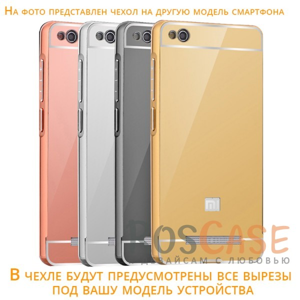 Защитный металлический бампер с зеркальной вставкой для Xiaomi Redmi 5Описание:разработан для Xiaomi Redmi 5;материалы - металл, акрил;тип - бампер с задней панелью;зеркальная поверхность;металлический бампер;защита от царапин и ударов.<br><br>Тип: Чехол<br>Бренд: Epik<br>Материал: Металл