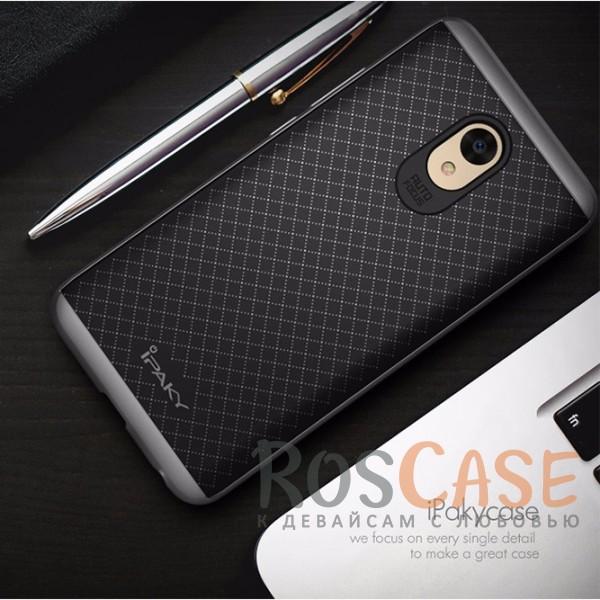 Изображение Черный / Серый iPaky Hybrid | Противоударный чехол для Meizu M5