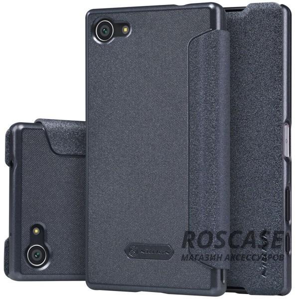 Кожаный чехол (книжка) Nillkin Sparkle Series для Sony Xperia Z5 Compact (Черный)Описание:компания производитель: Nillkin;подходит в точности к Sony Xperia Z5 Compact;изготовлен: кожа в сочетании с полиуретаном;вид: книжка.Особенности:стильное дополнение смартфона;блестящая поверхность;стильный дизайн;маленький вес.<br><br>Тип: Чехол<br>Бренд: Nillkin<br>Материал: Искусственная кожа