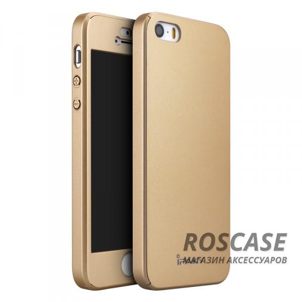 Чехол iPaky 360 градусов для Apple iPhone 5/5S/SE (+ стекло на экран) (Золотой)Описание:бренд iPaky;разработан для Apple iPhone 5/5S/SE;материал: пластик;тип: накладка со стеклом.Особенности:тонкий дизайн;защита экрана;функциональные вырезы;защищает от механических повреждений;матовый.<br><br>Тип: Чехол<br>Бренд: Epik<br>Материал: Пластик