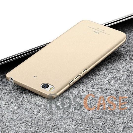 Тонкий матовый защитный чехол из пластика Msvii Quicksand с антискользящим покрытием для Xiaomi Mi 5s (Золотой)Описание:производитель - Msvii;совместим с Xiaomi Mi 5s;материал  -  пластик;тип  -  накладка.&amp;nbsp;Особенности:матовая поверхность;имеет все разъемы;тонкий дизайн не увеличивает габариты;накладка не скользит;защищает от ударов и царапин;износостойкая.<br><br>Тип: Чехол<br>Бренд: MSVII<br>Материал: Пластик