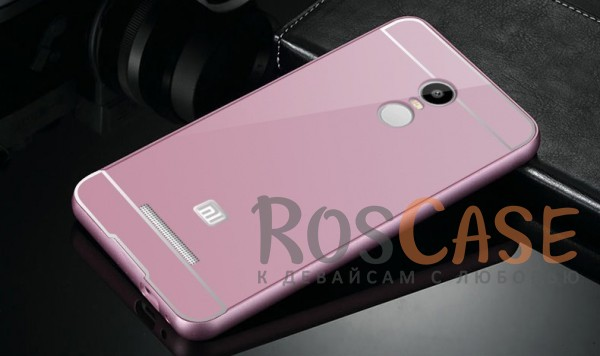 Металлический бампер с акриловой вставкой для Xiaomi Redmi Note 3 / Redmi Note 3 Pro (Розовый)Описание:совместимость  -  Xiaomi Redmi Note 3 / Redmi Note 3 Pro;материал  -  металл, акрил;форм-фактор  -  накладка.Особенности:надежная фиксация;сохраняет первоначальный вид;не подвергается деформации;имеет все функциональные вырезы;не скользит в руках.<br><br>Тип: Чехол<br>Бренд: Epik<br>Материал: Металл