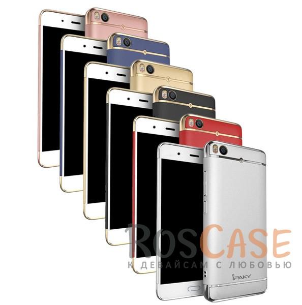 Чехол iPaky Joint Series для Xiaomi Mi 5sОписание:совместим с Xiaomi Mi 5s;бренд - iPaky;материал - поликарбонат;тип - накладка.<br><br>Тип: Чехол<br>Бренд: Epik<br>Материал: Пластик