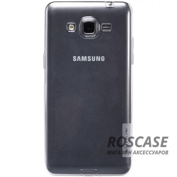 TPU чехол Nillkin Nature Series для Samsung G530H/G531H Galaxy Grand Prime (Бесцветный (прозрачный))Описание:производитель  -  бренд&amp;nbsp;Nillkin;совместим с Samsung G530H/G531H Galaxy Grand Prime;материал  -  термополиуретан;тип  -  накладка.&amp;nbsp;Особенности:в наличии все вырезы;не скользит в руках;тонкий дизайн;защита от ударов и царапин;прозрачный.<br><br>Тип: Чехол<br>Бренд: Nillkin<br>Материал: TPU