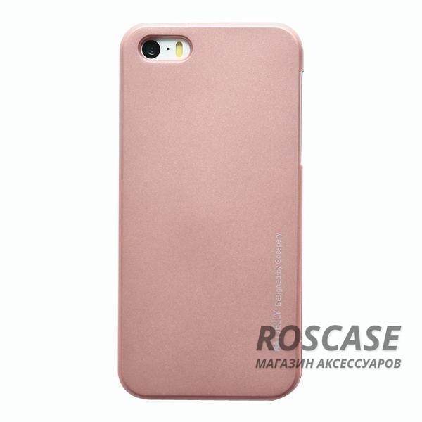 TPU чехол Mercury iJelly Metal series для Apple iPhone 5/5S/SE (Rose Gold)Описание:&amp;nbsp;&amp;nbsp;&amp;nbsp;&amp;nbsp;&amp;nbsp;&amp;nbsp;&amp;nbsp;&amp;nbsp;&amp;nbsp;&amp;nbsp;&amp;nbsp;&amp;nbsp;&amp;nbsp;&amp;nbsp;&amp;nbsp;&amp;nbsp;&amp;nbsp;&amp;nbsp;&amp;nbsp;&amp;nbsp;&amp;nbsp;&amp;nbsp;&amp;nbsp;&amp;nbsp;&amp;nbsp;&amp;nbsp;&amp;nbsp;&amp;nbsp;&amp;nbsp;&amp;nbsp;&amp;nbsp;&amp;nbsp;&amp;nbsp;&amp;nbsp;&amp;nbsp;&amp;nbsp;&amp;nbsp;&amp;nbsp;&amp;nbsp;&amp;nbsp;&amp;nbsp;бренд&amp;nbsp;Mercury;совместимость: Apple iPhone 5/5S/5SE;материал: термополиуретан;форма: накладка.Особенности:на чехле не заметны отпечатки пальцев;защита от механических повреждений;гладкая поверхность;не деформируется;металлический отлив.<br><br>Тип: Чехол<br>Бренд: Mercury<br>Материал: TPU