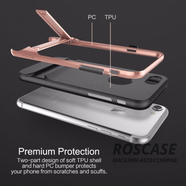 """Фото Черный / Rose gold Rock Royce   Чехол для Apple iPhone 7 plus / 8 plus (5.5"""") с подставкой"""