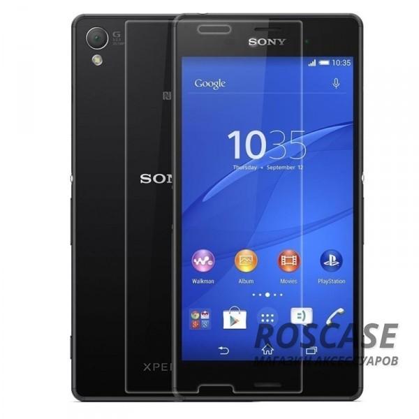 Защитная пленка Ultra Screen Protector для Sony Xperia Z5 (Матовая)<br><br>Тип: Защитная пленка<br>Бренд: Epik