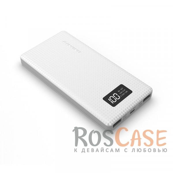 Фото Белый Портативное зарядное устройство в противоударном корпусе с ЖК дисплеем 10000mAh (2 USB)