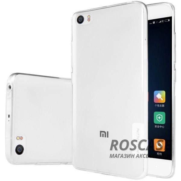 Мягкий прозрачный силиконовый чехол для Xiaomi MI5 / MI5 Pro (Бесцветный (прозрачный))Описание:производитель  -  бренд&amp;nbsp;Nillkin;совместим с Xiaomi MI5 / MI5 Pro;материал  -  термополиуретан;тип  -  накладка.&amp;nbsp;Особенности:в наличии все вырезы;не скользит в руках;тонкий дизайн;защита от ударов и царапин;прозрачный.<br><br>Тип: Чехол<br>Бренд: Nillkin<br>Материал: TPU