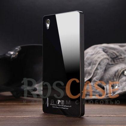 Металлический бампер Luphie с акриловой вставкой для Huawei Ascend P7 (Черный / Черный)Описание:бренд -&amp;nbsp;Luphie;материал - алюминий, акриловое стекло;совместим с Huawei Ascend P7;тип - бампер со вставкой.Особенности:акриловая вставка;прочный алюминиевый бампер;в наличии все вырезы;ультратонкий дизайн;защита устройства от ударов и царапин.<br><br>Тип: Чехол<br>Бренд: Luphie<br>Материал: Металл