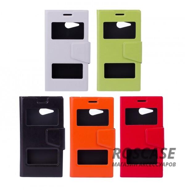 Чехол (книжка) с TPU креплением для Microsoft Lumia 730/735Описание:компания разработчик: Epik;совместимость с устройством модели: Microsoft Lumia 730/735;материал изделия: синтетическая кожа и TPU;конфигурация: обложка в виде книжки.Особенности:высокая износоустойчивость;ТПУ каркас с магнитной застежкой;классическая конструкция;два окна в обложке.<br><br>Тип: Чехол<br>Бренд: Epik<br>Материал: Искусственная кожа