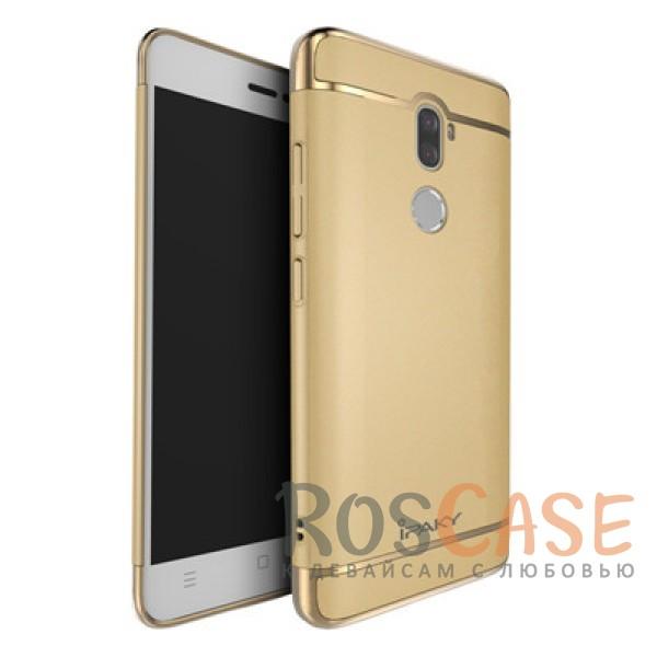Чехол iPaky Joint Series для Xiaomi Mi 5s Plus (Золотой)Описание:совместим с Xiaomi Mi 5s Plus;бренд - iPaky;материал - поликарбонат;тип - накладка.<br><br>Тип: Чехол<br>Бренд: Epik<br>Материал: Поликарбонат