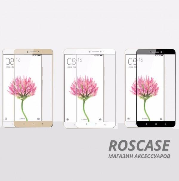 Защитное стекло CP+ на весь экран (цветное) для Xiaomi Mi MaxОписание:компания&amp;nbsp;Epik;совместимо с Xiaomi Mi Max;материал: закаленное стекло;тип: защитное стекло на экран.Особенности:полностью закрывает дисплей;толщина - 0,3 мм;цветная рамка;прочность 9H;покрытие анти-отпечатки;защита от ударов и царапин.<br><br>Тип: Защитное стекло<br>Бренд: Epik