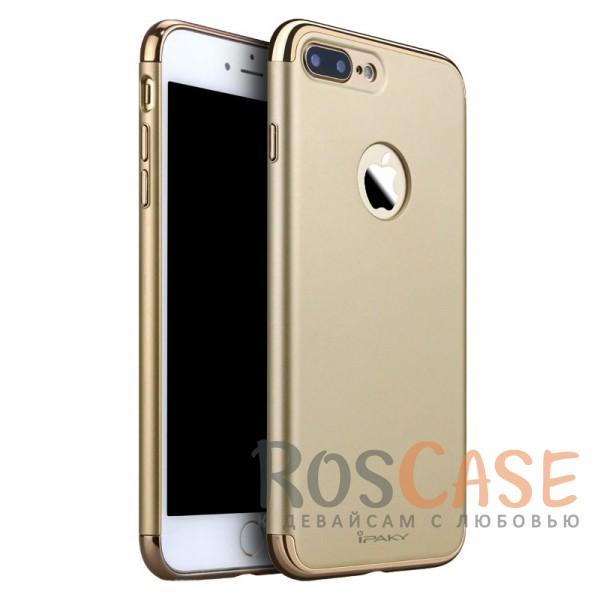 Чехол iPaky Joint Series для Apple iPhone 7 plus (5.5) (Золотой)Описание:производитель - iPaky;совместим с Apple iPhone 7 plus (5.5);материал: поликарбонат;форма: накладка на заднюю панель.Особенности:блестящая окантовка;матовый;стильный дизайн;ультратонкий;защита камеры и экрана благодаря выступающим краям;надежная фиксация.<br><br>Тип: Чехол<br>Бренд: Epik<br>Материал: TPU