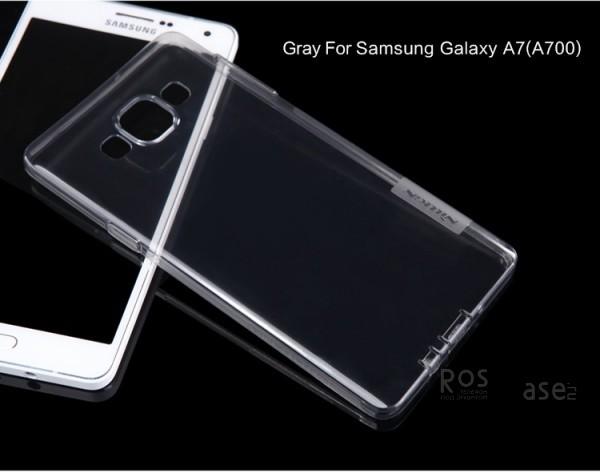 TPU чехол Nillkin Nature Series для Samsung A700H / A700F Galaxy A7 (Серый (прозрачный))Описание:производитель  - &amp;nbsp;Nillkin;совместимость: Samsung A700H / A700F Galaxy A7;материал  -  термополиуретан;форма  -  накладка.&amp;nbsp;Особенности:в наличии все вырезы;матовая поверхность;не увеличивает габариты;защита от ударов и царапин;на накладке не видны &amp;laquo;пальчики&amp;raquo;.<br><br>Тип: Чехол<br>Бренд: Nillkin<br>Материал: TPU