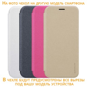 Кожаный чехол (книжка) для Meizu M3x