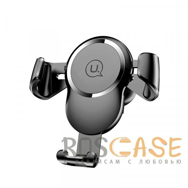 Фото Черный USAMS CD47 | Автодержатель с беспроводной зарядкой для смартфонов до 6 дюймов