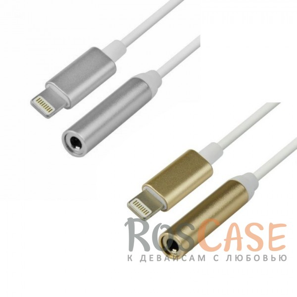 Переходник lightning - 3,5 pin (19cm) Convert<br><br>Тип: USB кабель/адаптер<br>Бренд: Epik