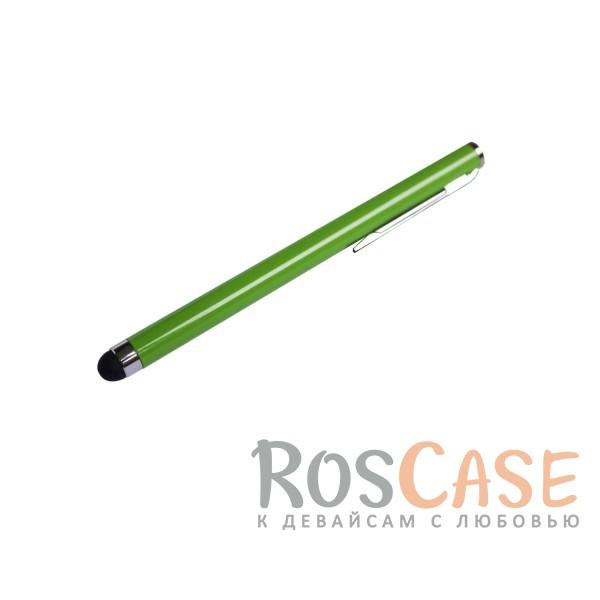Емкостной стилус в виде ручки (Зеленый)Описание:производитель  - &amp;nbsp;Epik;совместимость  -  универсальная;материал наконечника  -  силикон;тип  -  стилус для сенсорного дисплея.&amp;nbsp;Особенности:позволяет делать детализированные рисунки;возможность управлять девайсом, не касаясь экрана;плавно скользит по экрану;точность нажатия;длина стилуса - 105 мм.<br><br>Тип: Стилус<br>Бренд: Epik