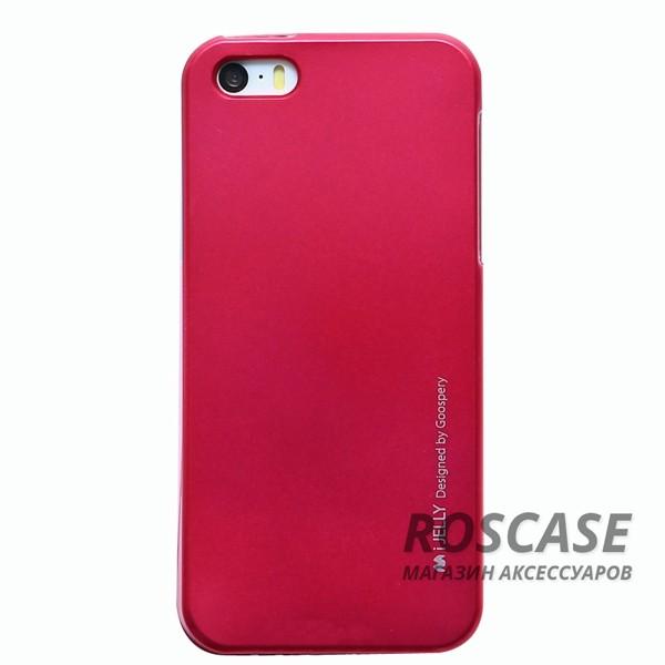 TPU чехол Mercury iJelly Metal series для Apple iPhone 5/5S/SE (Малиновый)Описание:&amp;nbsp;&amp;nbsp;&amp;nbsp;&amp;nbsp;&amp;nbsp;&amp;nbsp;&amp;nbsp;&amp;nbsp;&amp;nbsp;&amp;nbsp;&amp;nbsp;&amp;nbsp;&amp;nbsp;&amp;nbsp;&amp;nbsp;&amp;nbsp;&amp;nbsp;&amp;nbsp;&amp;nbsp;&amp;nbsp;&amp;nbsp;&amp;nbsp;&amp;nbsp;&amp;nbsp;&amp;nbsp;&amp;nbsp;&amp;nbsp;&amp;nbsp;&amp;nbsp;&amp;nbsp;&amp;nbsp;&amp;nbsp;&amp;nbsp;&amp;nbsp;&amp;nbsp;&amp;nbsp;&amp;nbsp;&amp;nbsp;&amp;nbsp;&amp;nbsp;&amp;nbsp;бренд&amp;nbsp;Mercury;совместимость: Apple iPhone 5/5S/5SE;материал: термополиуретан;форма: накладка.Особенности:на чехле не заметны отпечатки пальцев;защита от механических повреждений;гладкая поверхность;не деформируется;металлический отлив.<br><br>Тип: Чехол<br>Бренд: Mercury<br>Материал: TPU